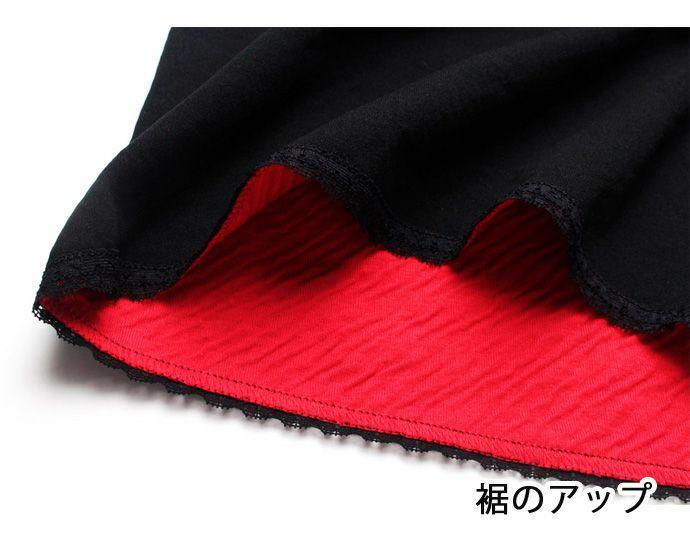 【Nojima(ノジマ)】【黒/裏赤】女性肌着【ノースリーブ】【LL】冷え取り/防寒/黒のみ/綿100%/日本製