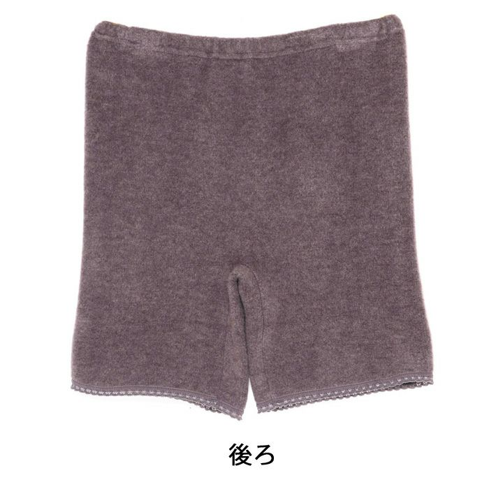 【2182】温泉ウォーカー【3分丈】【ももひき】【M/L】冷え取り/防寒/あったか保温/日本製