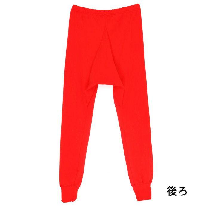 【Nojima(ノジマ)】紳士【フライス赤】【ズボン下/足ゴム】【ももひき】【LL】赤のみ/綿100%/日本製