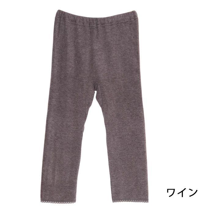 【2116】【温泉ウォーカー】女性肌着【7分丈】【ももひき】【M/L】冷え取り/防寒/あったか保温/日本製