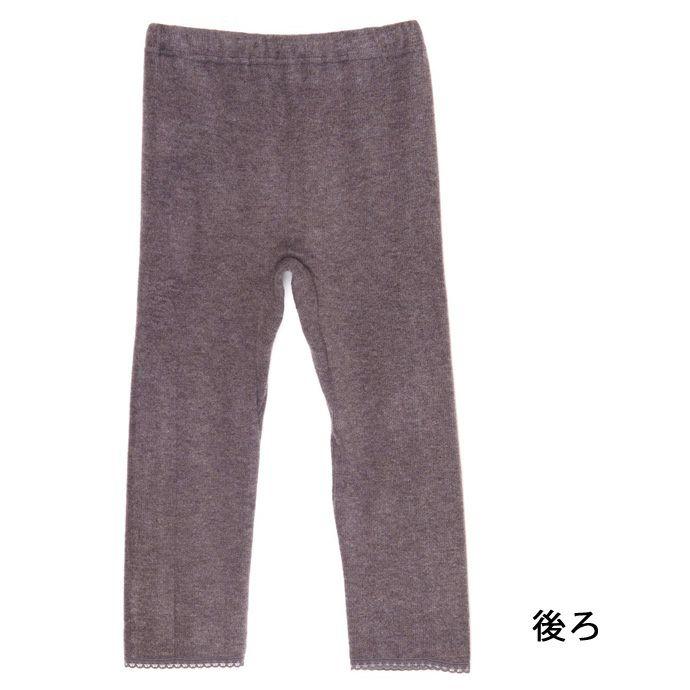 【2116-22】【温泉ウォーカー】女性肌着【7分丈】【ももひき】【LL】冷え取り/防寒/あったか保温/日本製