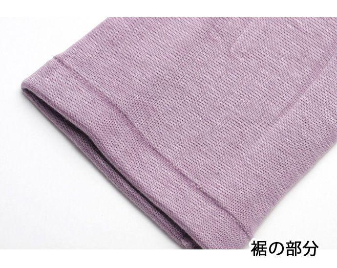 【2246】【肌極(はだきわみ)】女性肌着【ももひき】【9分丈】【M/L】吸湿発熱/グレー・パープル/冷え取り/防寒/日本製