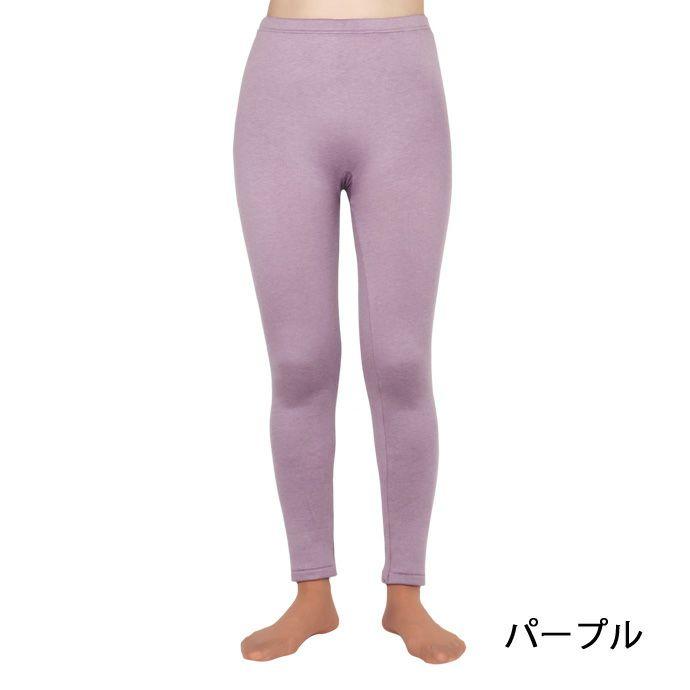 【2246】【肌極(はだきわみ)】女性肌着【ももひき】【9分丈】【LL】吸湿発熱/グレー・パープル/冷え取り/防寒/日本製