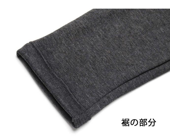 【1386】【肌極(はだきわみ)】紳士肌着【ロングタイツ】【ももひき】【M/L】吸湿発熱/裏起毛/厚手/冷え取り/防寒/日本製