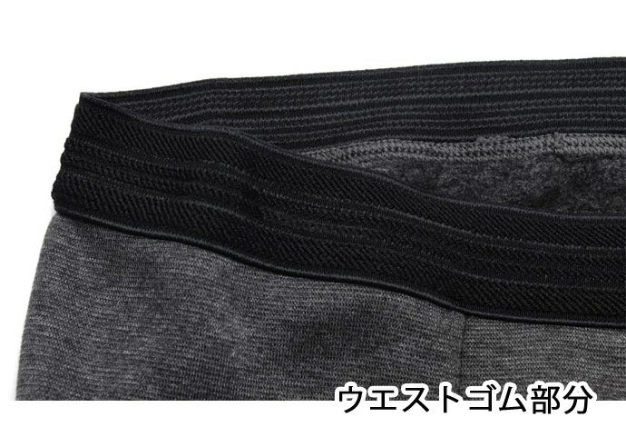 【1386-33】【肌極(はだきわみ)】紳士肌着【ロングタイツ】【ももひき】【LL】吸湿発熱/裏起毛/厚手/冷え取り/防寒/日本製