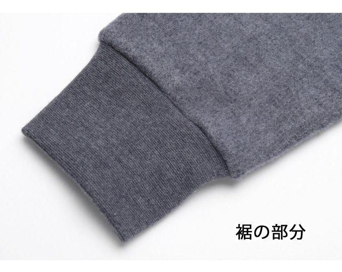 【1364-33】【吸湿発熱】【あったか保温】紳士肌着【スラックス下】【ももひき】【LL】裏起毛/厚手/冷え取り/防寒/日本製