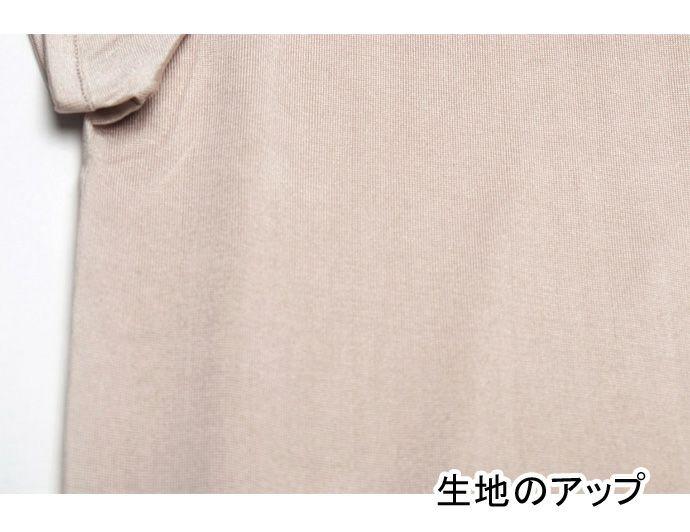 【正絹シルク100%・天竺編み】女性肌着【フレンチ袖シャツ】【NT330】【M/L/LL】オフホワイト/モカ/ブラック